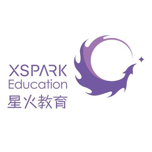 星火教育2019年未来教育人才启航计划