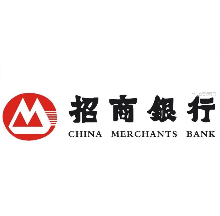 2020招商银行西安分行校园招聘