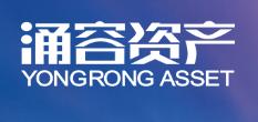 深圳市涌容资产管理有限公司交易主管助理实习生招聘