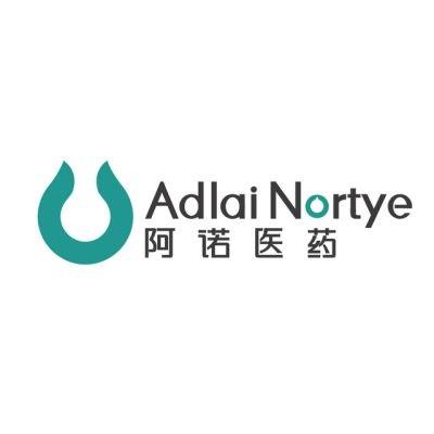 杭州阿诺生物医药科技有限公司