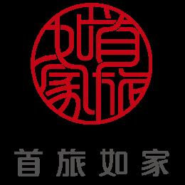 和美酒店管理(上海)有限公司